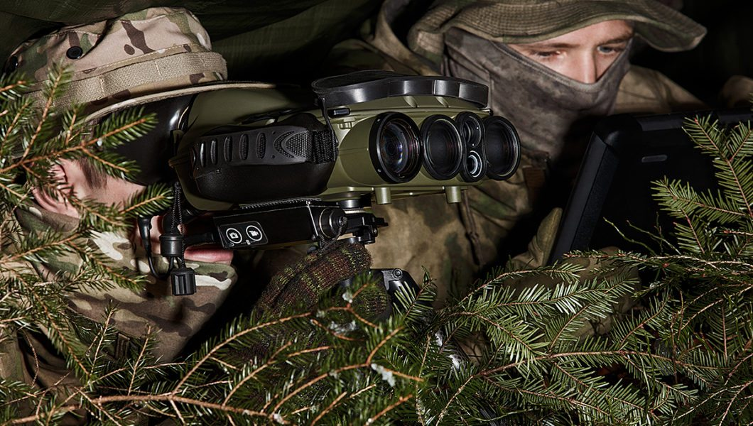 JIM LR Long-Range Multifunction Infrared Binoculars